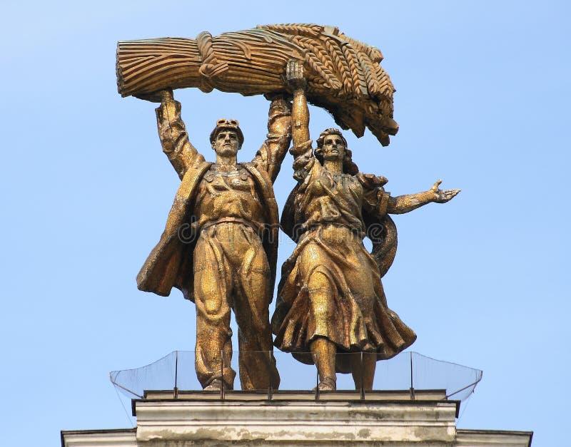 Grupo escultural   imagens de stock royalty free