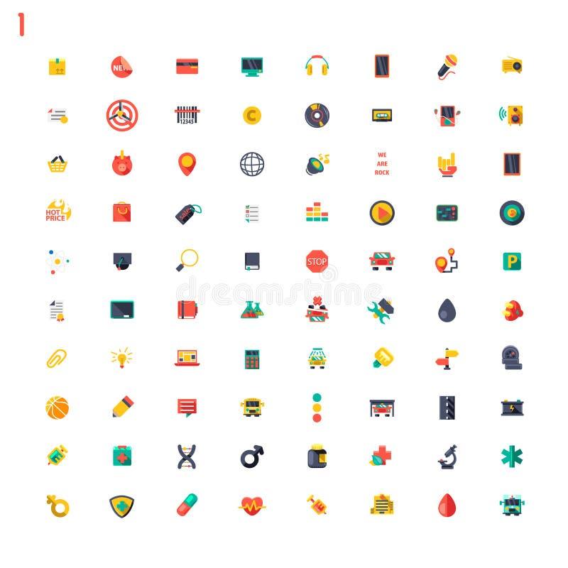 Grupo grande ícones clássicos coloridos ilustração stock