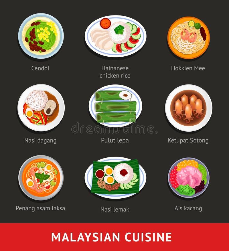 Grupo grande de alimento malaio Culinária tradicional asiática ilustração stock