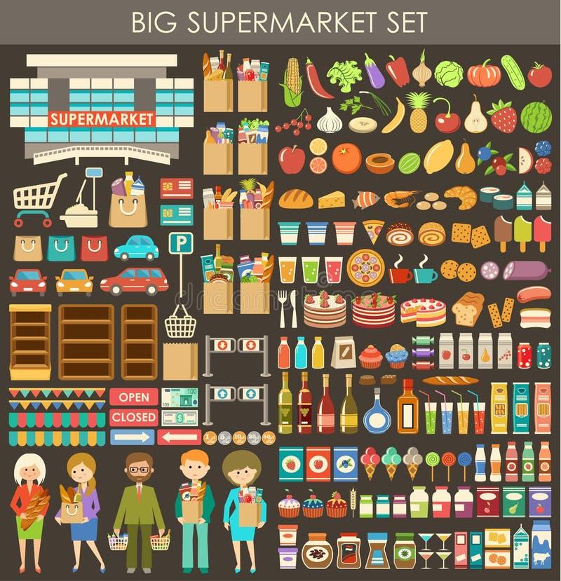 Grupo grande do supermercado ilustração do vetor