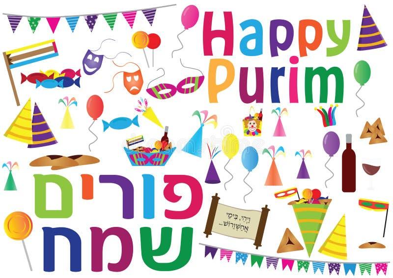 Grupo judaico do vectoe do ícone dos cliparts do feriado de Purim ilustração royalty free