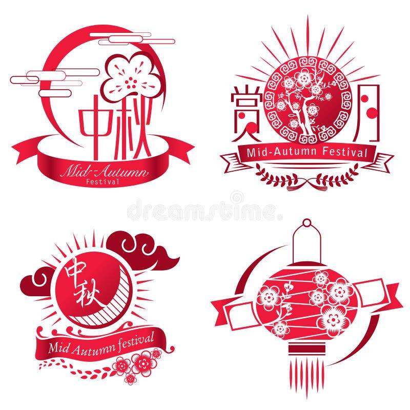 Grupo meados de do ícone do festival do outono ilustração stock