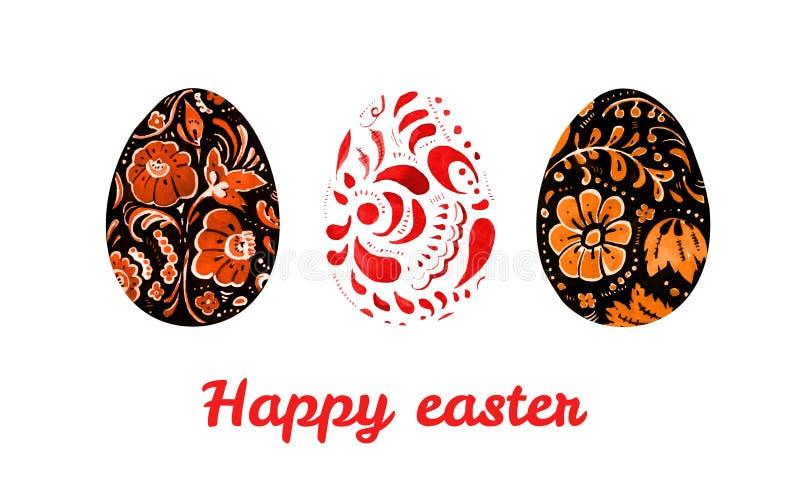 Grupo tirado mão da aquarela de três ovos da páscoa no estilo do russo com cumprimento ilustração royalty free