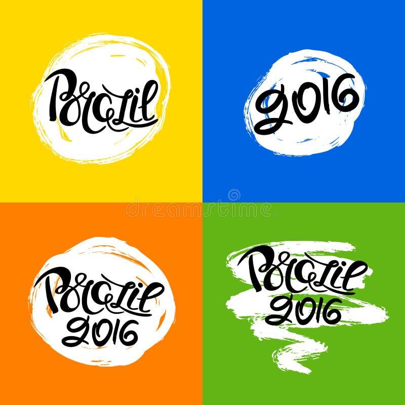 Grupo tirado mão da rotulação de Brasil 2016 Cartaz da caligrafia, etiqueta, crachá, cartão, bandeira, elementos do projeto da có ilustração stock