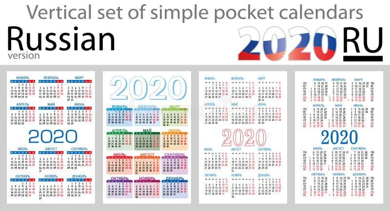 Grupo vertical do russo de calendários do bolso para 2020 ilustração stock