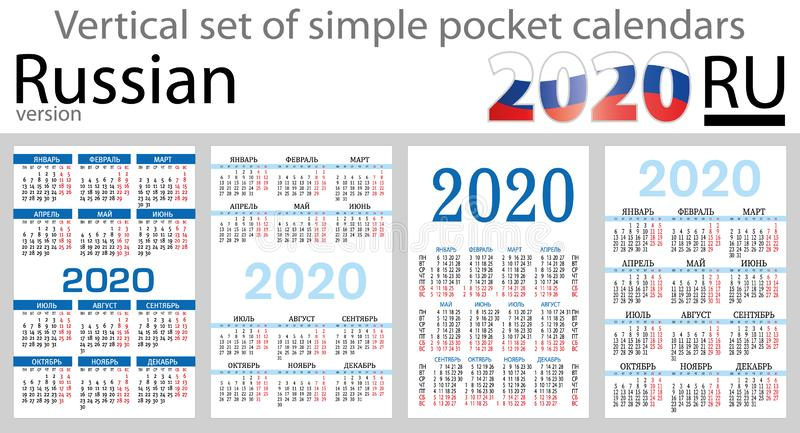 Grupo vertical do russo de calendários do bolso para 2020 ilustração do vetor