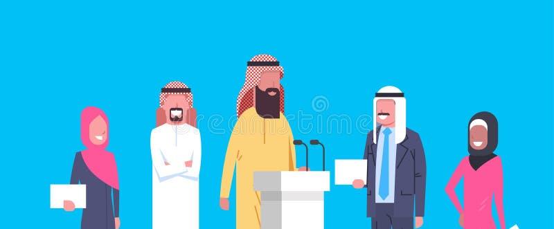 Gruppe arabische Geschäftsleute Sprecher-auf Konferenz-Sitzung oder Darstellung, Team Of Arabian Businesspeople Of lizenzfreie abbildung