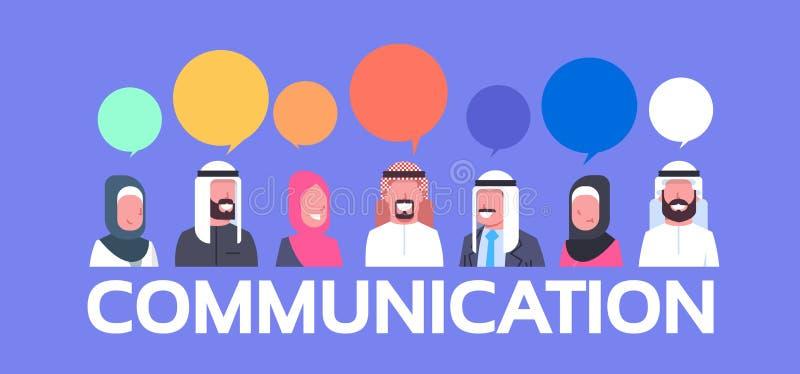 Gruppen av arabiskt folk med pratstund bubblar män och kvinnor för affär för kommunikationsbegrepp arabiska vektor illustrationer