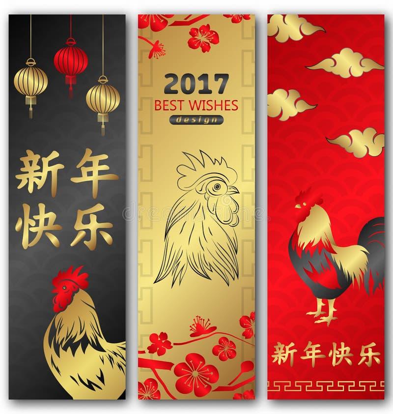 Gruppen-Fahnen für Hahnen des Chinesischen Neujahrsfests lizenzfreie abbildung