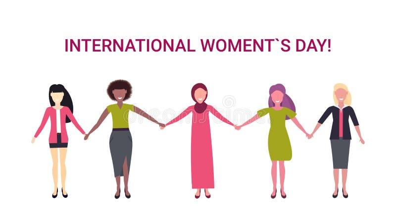 Gruppo delle donne della corsa della miscela che si tiene per mano i caratteri femminili dell'8 marzo di giorno di festa di conce illustrazione vettoriale