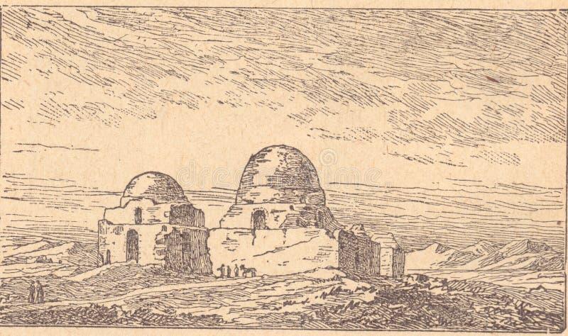 Gruppo di costruzioni moderne assyria illustrazione di stock