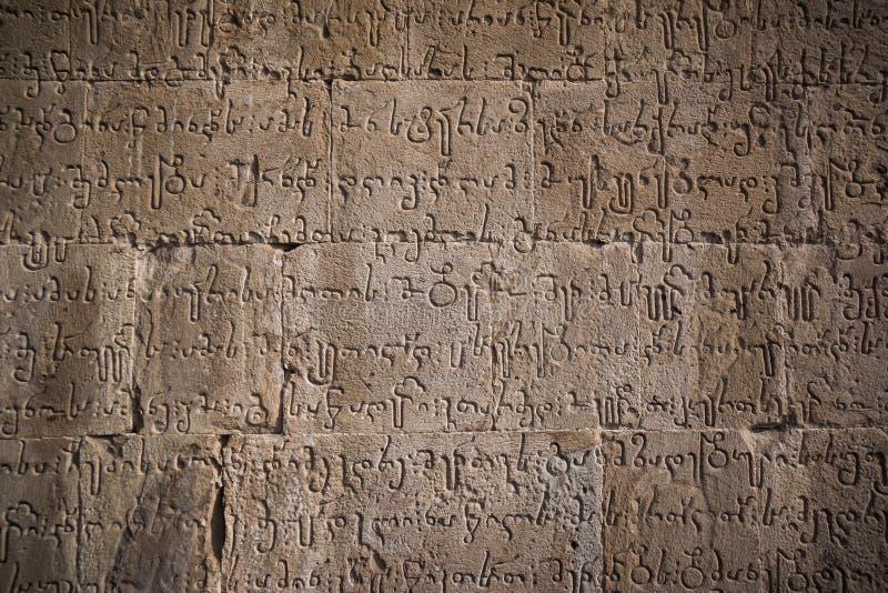 Gruzinów listy rzeźbiący w kamieniu obraz royalty free