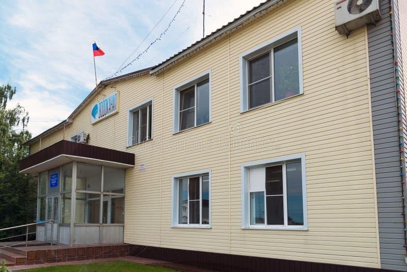 Gryazi, Rusland - Juni 29 2016 Vodokanal - nutsbedrijf belast met watervoorziening en hygiëne stock afbeelding