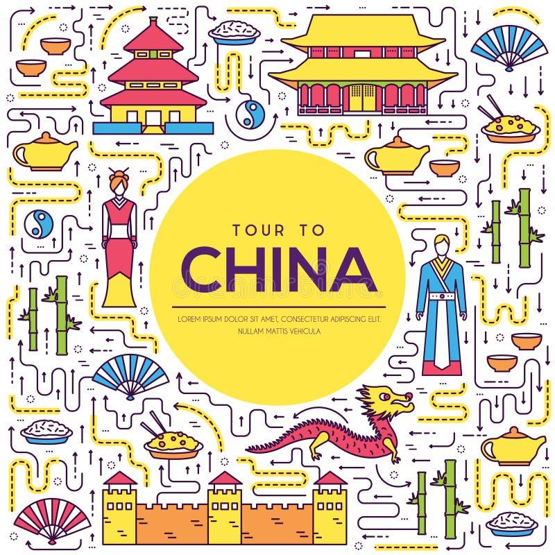 Guía de las vacaciones del viaje de China del país de mercancías, del lugar y de la característica Sistema de arquitectura, moda, ilustración del vector