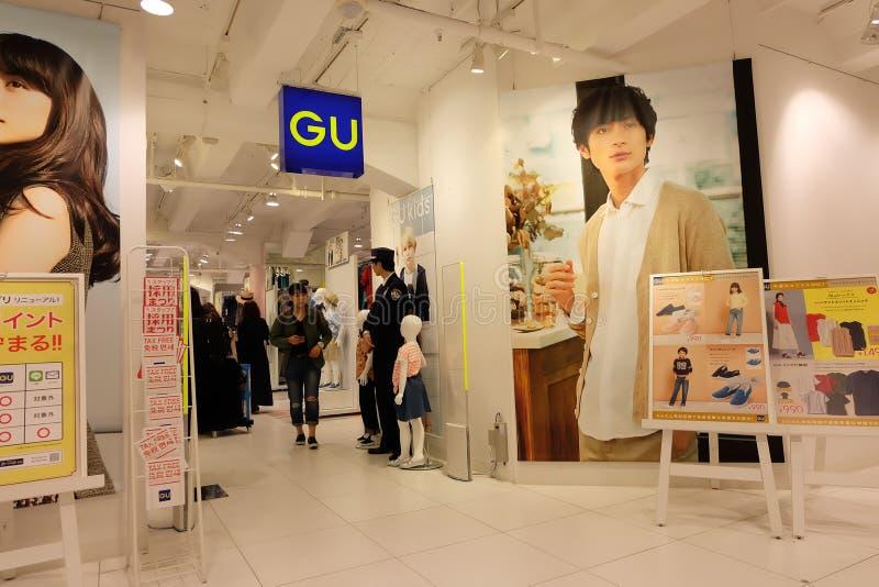 GU märket, det populärast fastar mode i Japan fotografering för bildbyråer