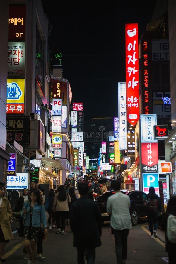 Gu ulica, Seul, korea południowa obrazy royalty free