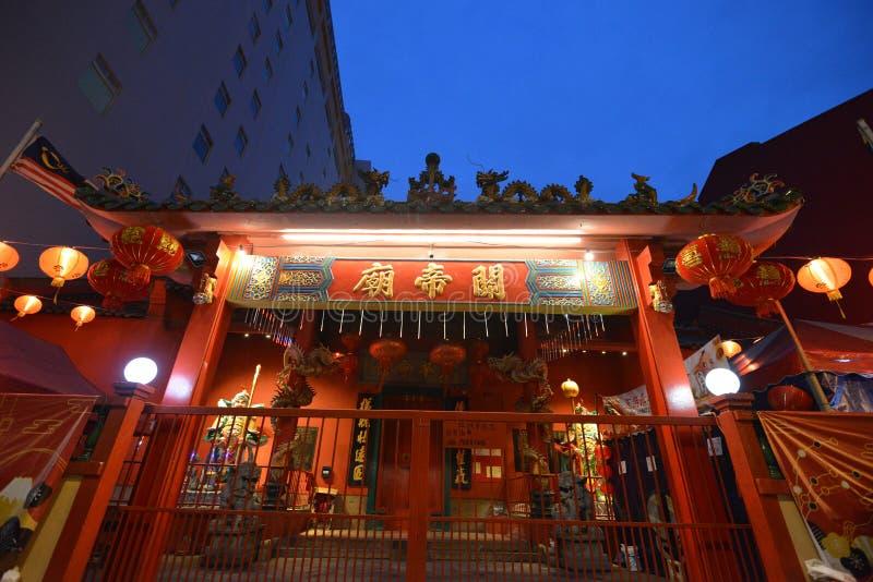 Guan Di Temple imagenes de archivo