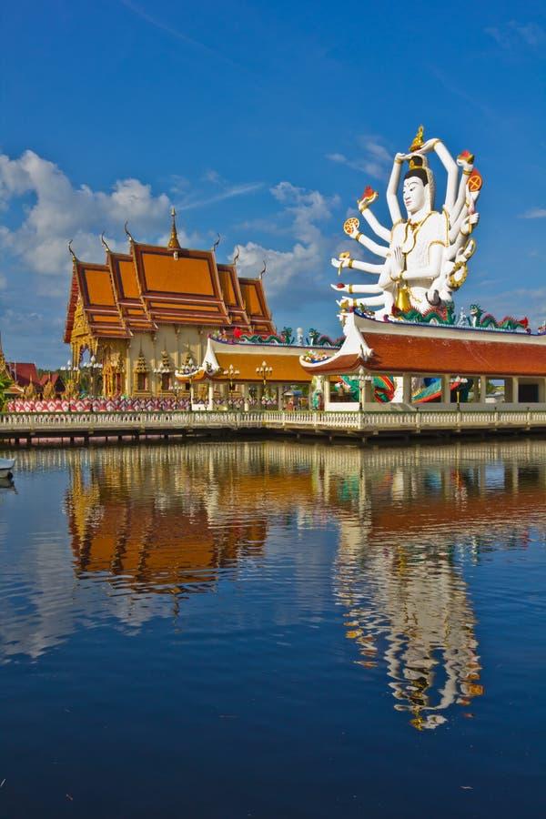 Guan Yim At Koh Samui Stock Photography