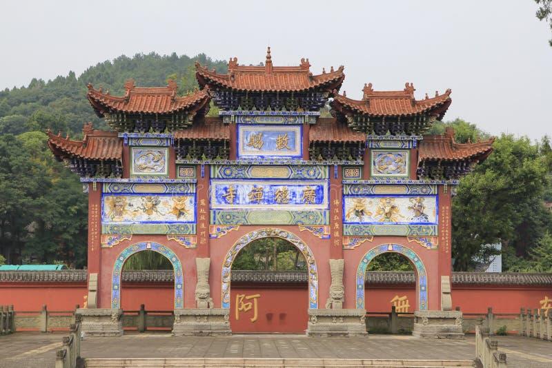 Guangde, Buddyjska świątynia zdjęcia royalty free