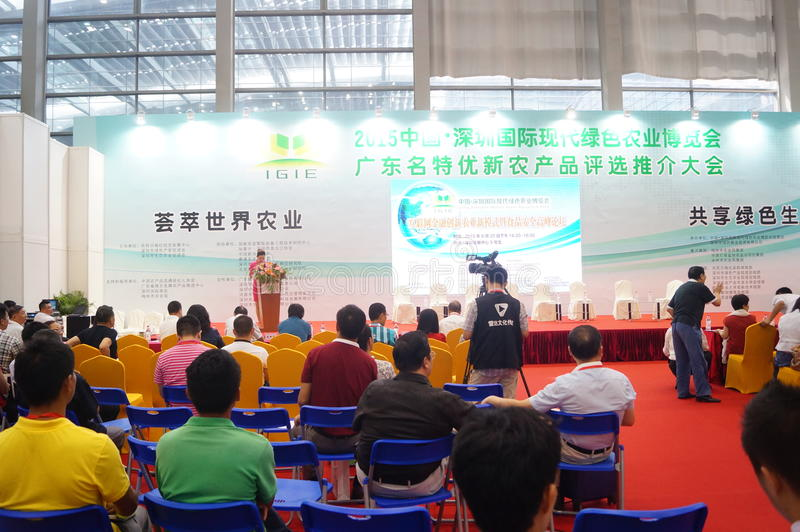 Guangdong new high quality agricultural products selection and promotion conference. Held in Shenzhen Convention and Exhibition Center, in china stock photos