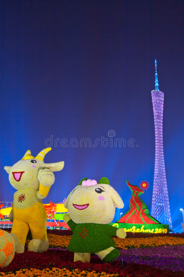 Guangzhou 2010 Asian Games stock photography