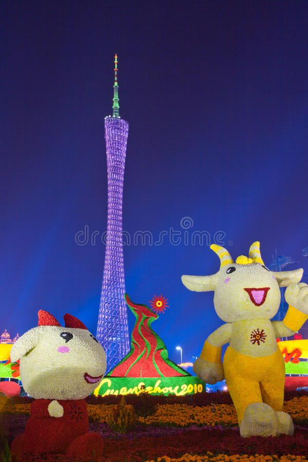 Guangzhou 2010 Asian Games stock photo