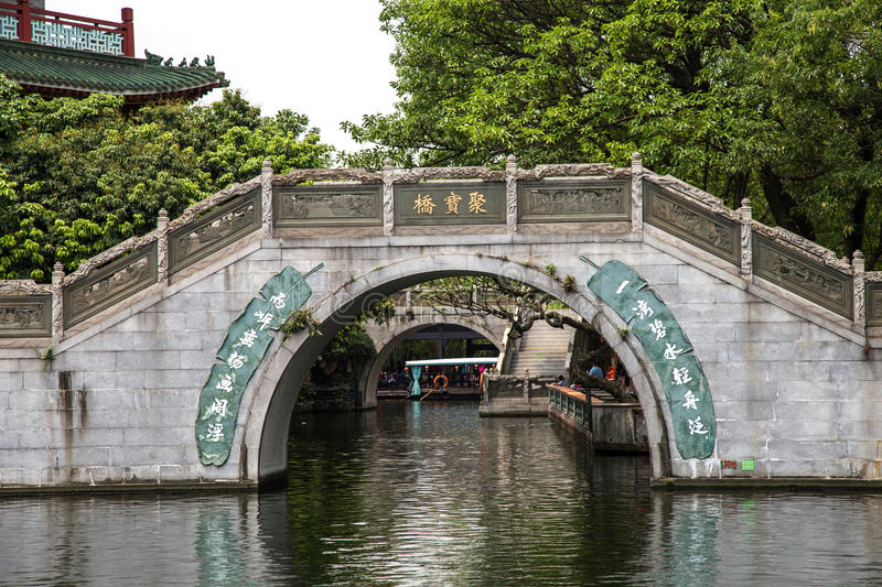 Guangzhou, Guangdong, China famous tourist attractions in the ink Park, a Ming Dynasty architectural style carved stone bridges. Baomo garden is located in royalty free stock photos