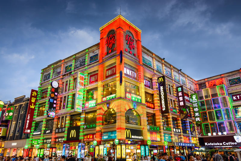 Guangzhou Kina shoppinggator arkivbilder