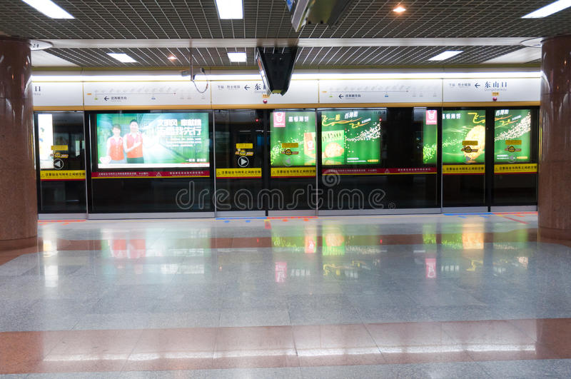 Guangzhou Metro Editorial Stock Image