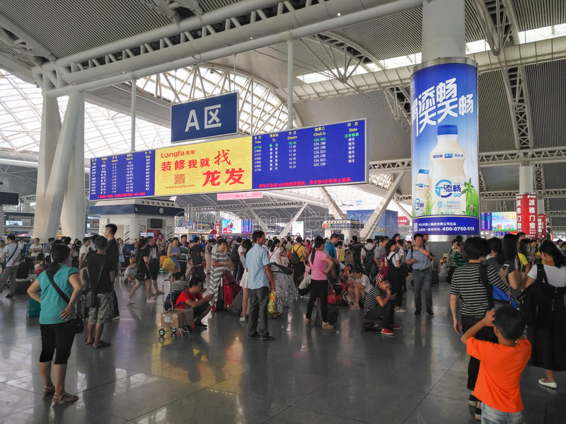 Guangzhou staci kolejowej czekania Południowy teren zdjęcie stock
