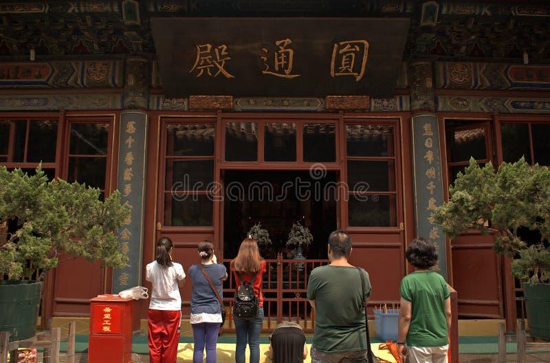 Guanjintempel, Peking, China stock foto