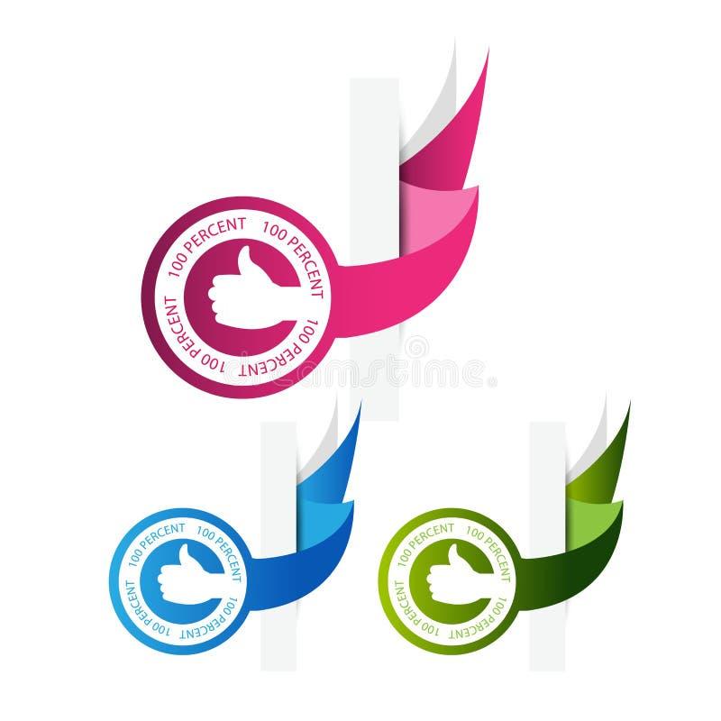 Guarantee seal,badge or label. Illustration of Guarantee seal,badge or label design vector illustration