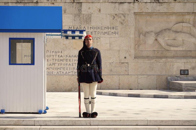 Guardia de Presential en la tumba del soldado de Uknown en Atenas fotos de archivo libres de regalías