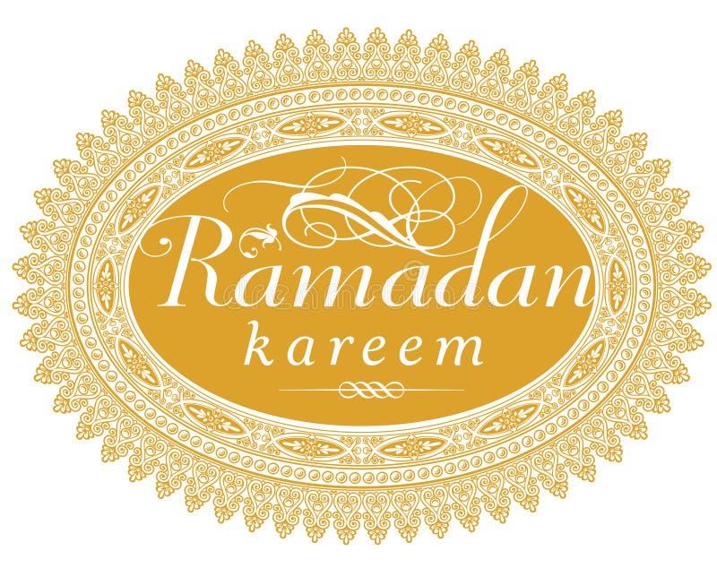 ?Guarnizione di vettore di saluto di Ramadan? illustrazione di stock