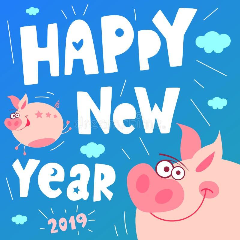 Guarro divertido del vuelo lindo Feliz Año Nuevo Símbolo chino del cerdo de los 2019 años Saludo de la tarjeta de regalo festiva  ilustración del vector