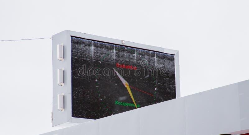 Gubakha, territorio di perm - lo schermo della televisione fotografie stock