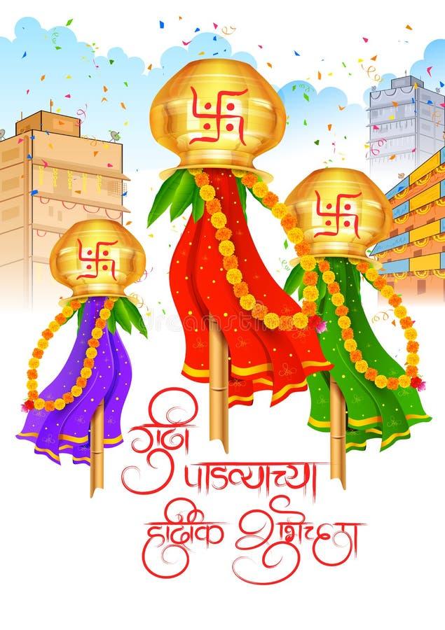 Gudi Padwa vektor illustrationer