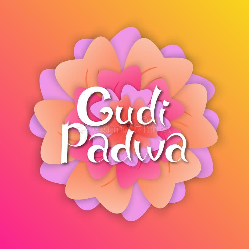 Gudi Padwa handbokstäver Hinduiskt nytt år vektor illustrationer