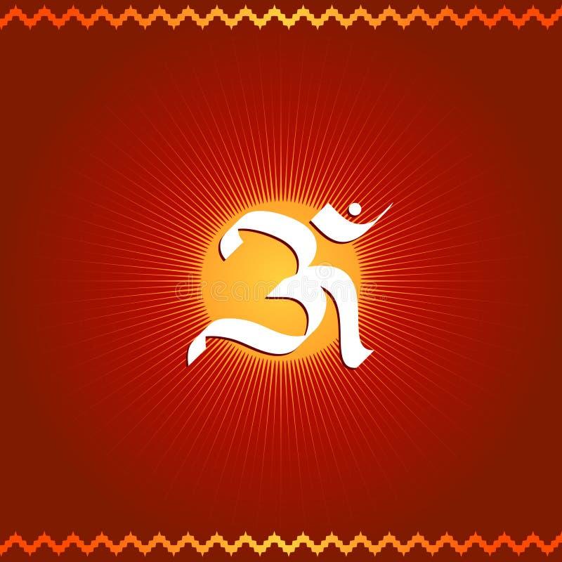 gudomligt om-symbol fotografering för bildbyråer