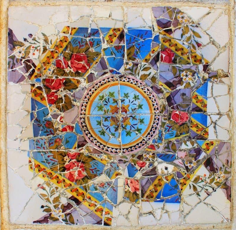 Guel Park Mosaic Stock Images