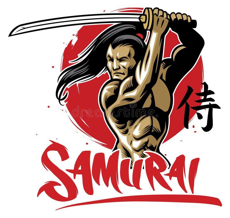 Guerreiro do samurai com corpo do músculo ilustração do vetor