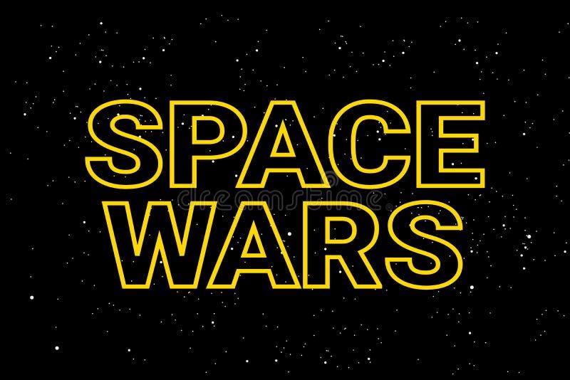 Guerres de l'espace illustration stock