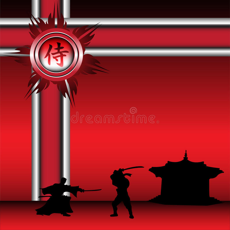 Guerriers de samouraï illustration stock