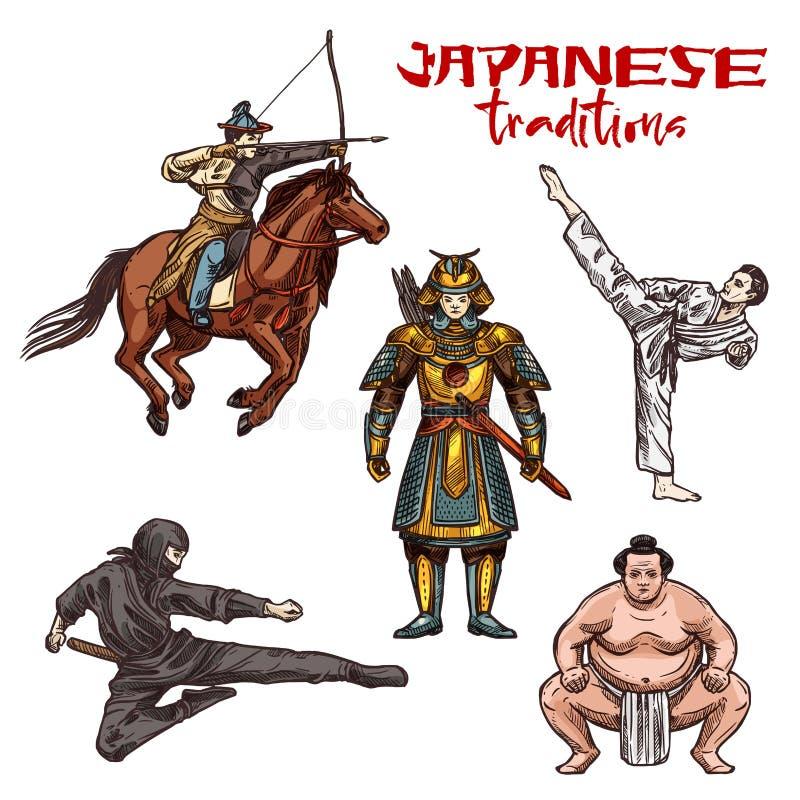 Guerriers ou combattants japonais de croquis d'arts martiaux illustration stock