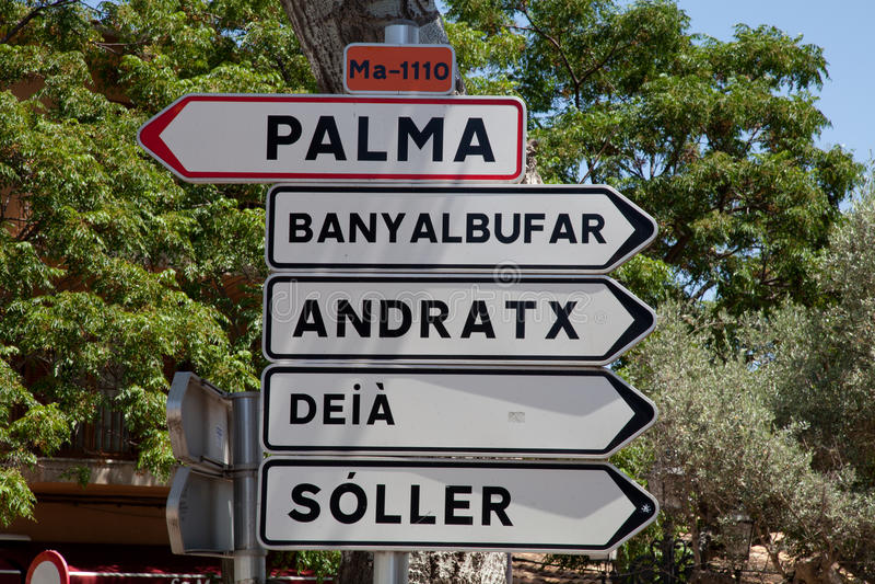 Guide to Mallorca. Street sign on the Spanish island of Mallorca stock photo