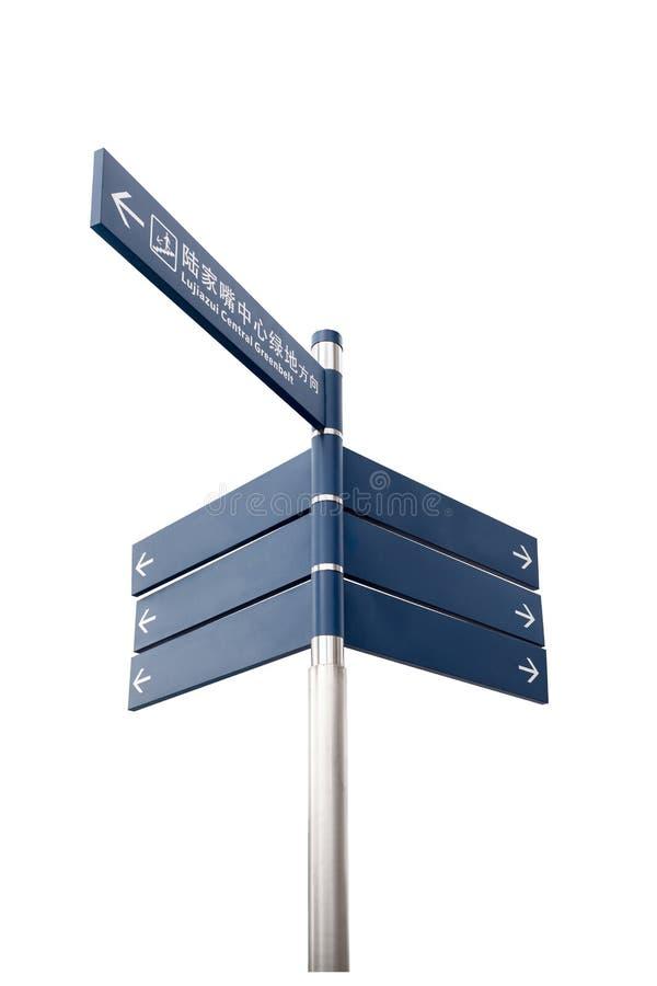 Guidepost azul isolado fotografia de stock