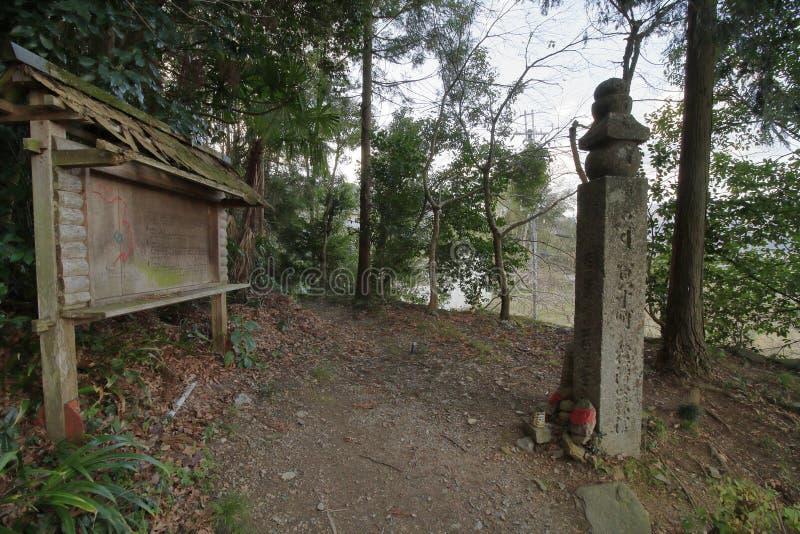 Guidepost de Choishi Jison-no templo imagens de stock