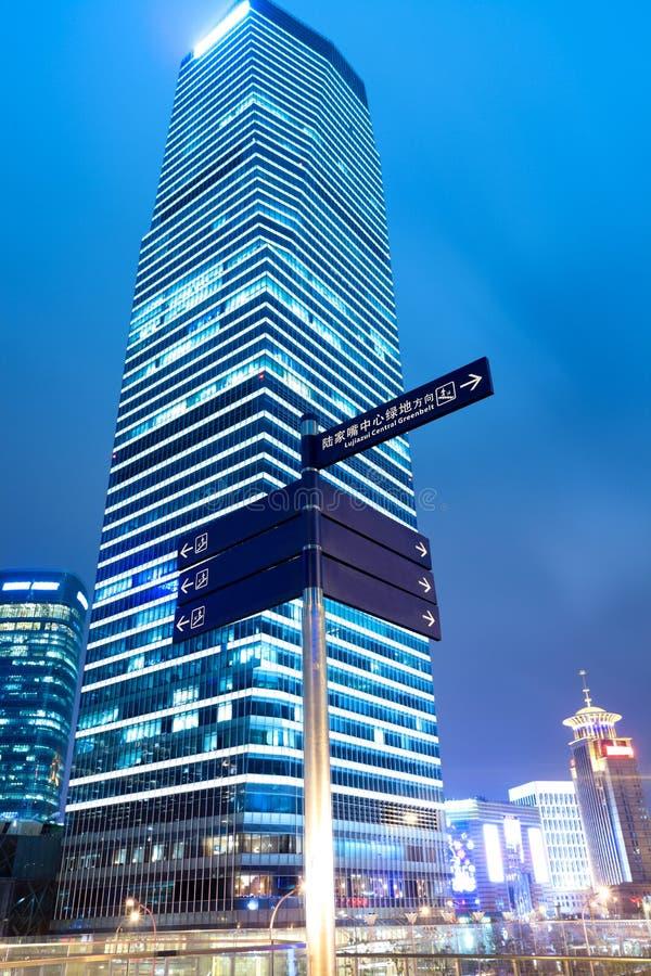 guidepost shanghai стоковое изображение