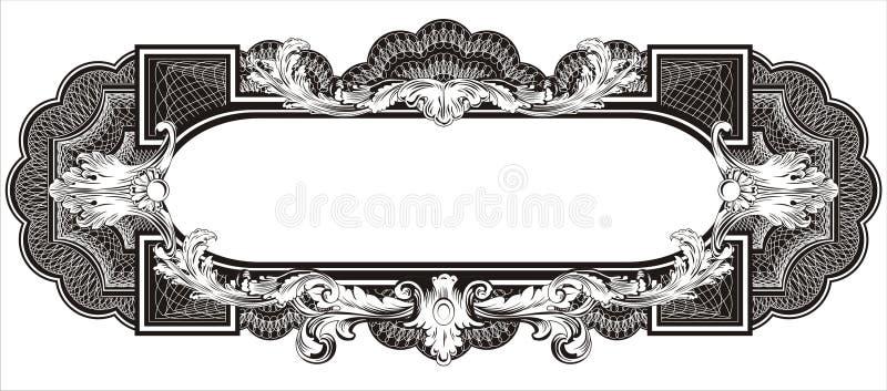 Guilloche voor het ontwerp van het certificaatgeld royalty-vrije illustratie