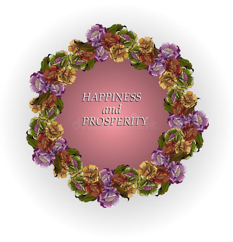 Guirnalda floral con las rosas Deseos de la felicidad libre illustration